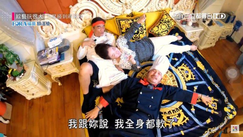 ▲吳宗憲和KID躺在白冰冰的床上。(圖/綜藝玩很大YouTube)