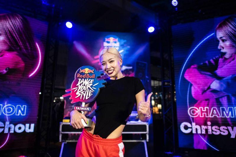 ▲微笑女神Chrissy Chou以性感律動贏得Red Bull Dance Your Style台灣冠軍前往南非總決賽。(圖/Red Bull提供)