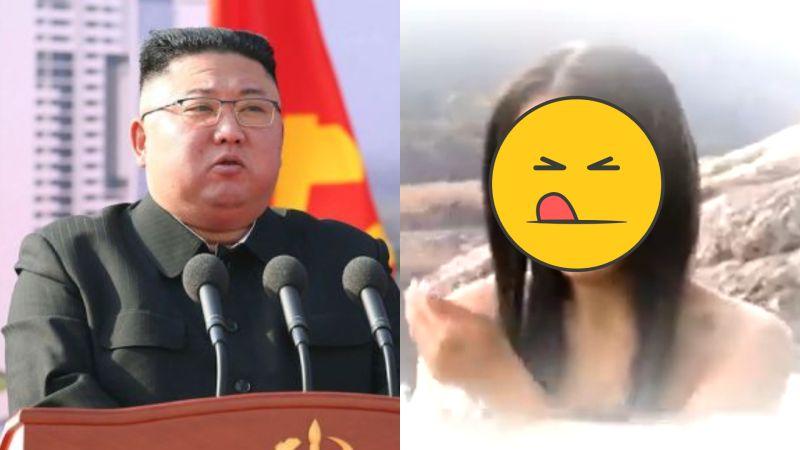 ▲北韓美女洗澡片段外流,左圖為領導人金正恩。(圖/美聯社/達志影像/朝鮮經貿文化情報DPRK臉書)