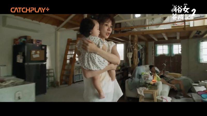 ▲陳嘉玲發現自己懷孕後,開始幻想有小孩後的各種崩潰。