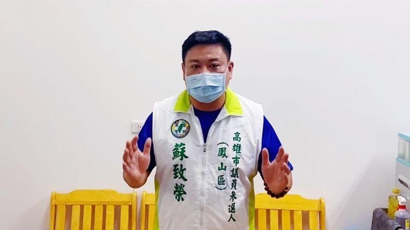 散漫面對疫情 蘇致榮:不要讓全台灣陪著雙北關禁閉