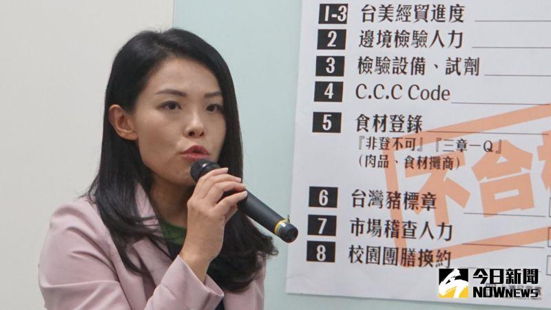 ▲民眾黨立委高虹安外傳有可能參選新竹市長。(資料照/記者呂炯昌攝)