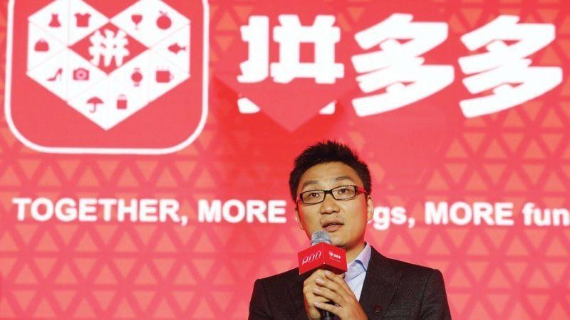▲中國社交電商平台「拼多多」創辦人黃崢。(圖/翻攝自《香港經濟日報》)