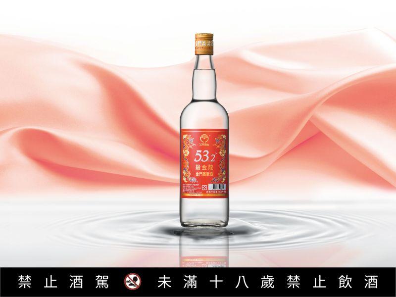 ▲金門酒廠推出口感兼顧甜順與醇厚的53.2度「緞金龍」,如「絲綢」般口感顛覆想像。(圖/官方提供)