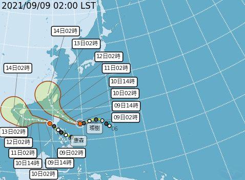 ▲中央氣象局指出,第14號颱風「璨樹」已於昨晚8時增強為強烈颱風,今(9)日凌晨2時位於鵝鑾鼻東南方1170公里的海面上。(圖/氣象局提供)