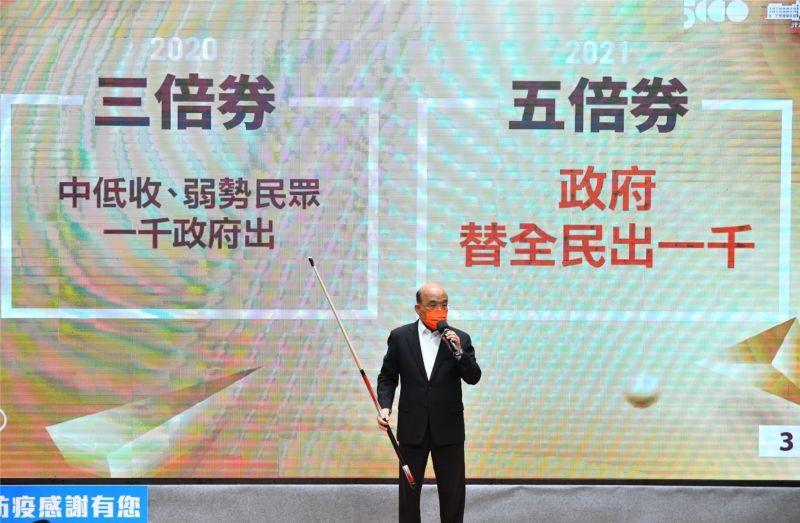 ▲行政院長蘇貞昌親自公布振興五倍券措施。(圖/行政院提供)