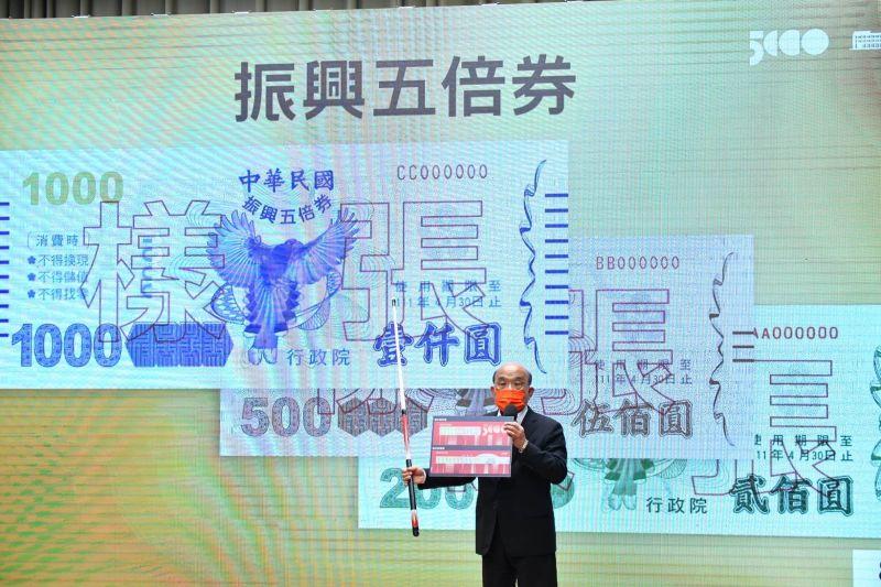 ▲行政院長蘇貞昌表示,疫苗不夠他不搶,等到疫苗很夠時,他再公開打第二劑。(圖/行政院提供)