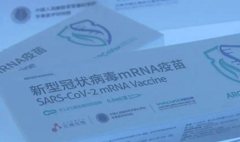 ▲中國第一個mRNA新冠病毒疫苗生產車間預計下個月可以投入生產。(圖/翻攝自新浪)