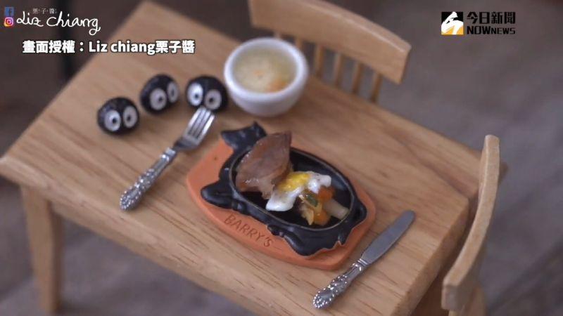 ▲ 超迷你夜市牛排套餐。(圖/Liz chiang栗子醬 授權)