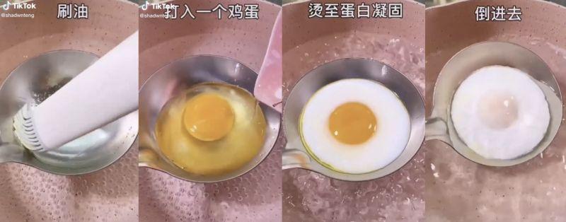 ▲網友分享用勺子水煮荷包蛋的做法。(圖/抖音@shadwnteng)