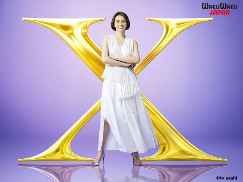 ▲《派遣女醫X》第七季將在10月播出。(圖/WAKUWAKU