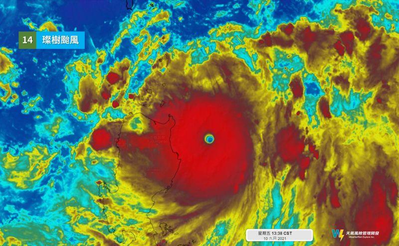NOW早報/週六補班!僅綠島蘭嶼放颱風假 網提醒1件事