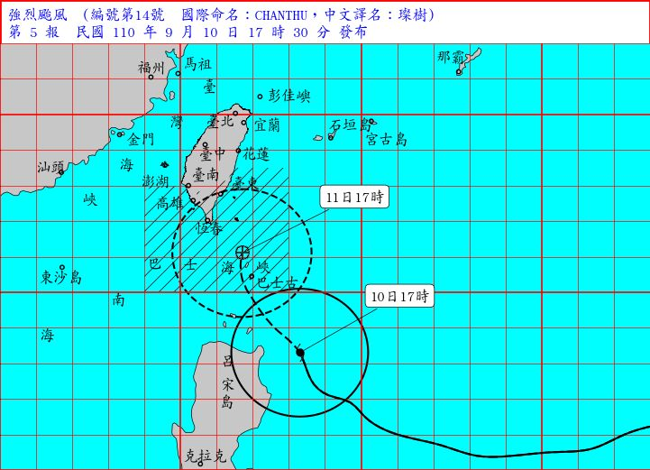 ▲氣象局發布強颱璨樹陸上警報。(圖/氣象局)