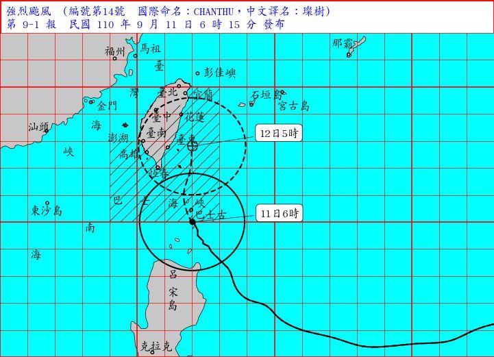 強颱「璨樹」沿東部北上逼近!吳德榮揭2路徑:豪雨更大