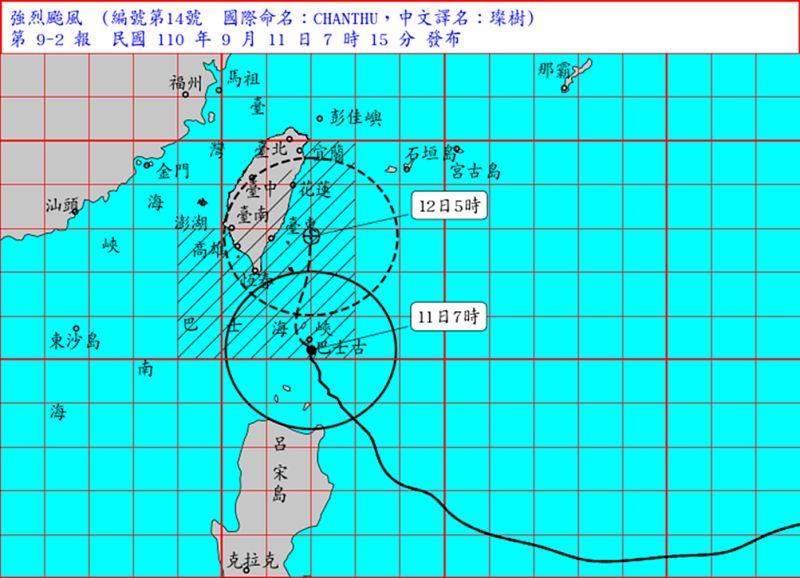 ▲強烈颱風「璨樹」過去3小時強度略為減弱,但預計越晚雨勢越大。(圖/氣象局)