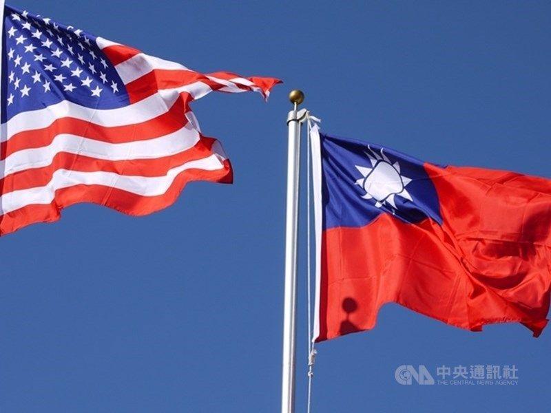 傳台駐美處更名 環時:美國在測試中國反應