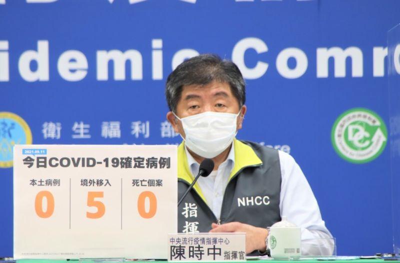 ▲中央流行疫情指揮中心指揮官陳時中,今天將宣布鬆綁措施。(圖/指揮中心)