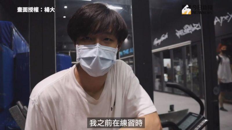 ▲YouTube頻道「楊大」分享沒有使用2天IG的感覺。(圖/楊大