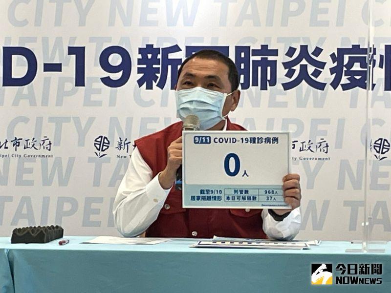 ▲新北市長侯友宜今日指出,受到Delta病毒的影響,這段時間的篩檢量,比平常增加約一點五倍。(圖/記者陳志仁攝,2021.09.11)