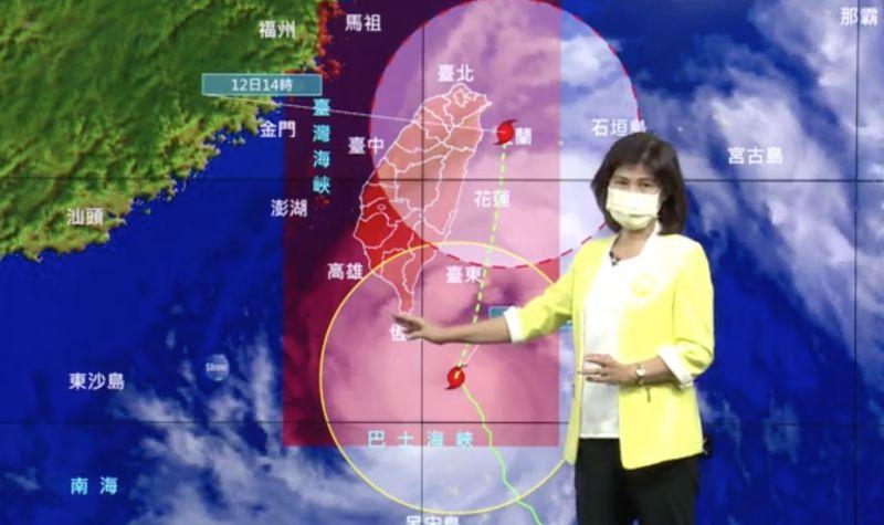 ▲中央氣象局最新璨樹颱風警報說明。(圖/擷取自氣象局直播)