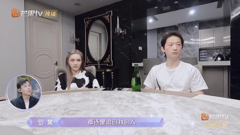 ▲周揚青(左)、羅昊(右)在節目上透露分手原因。(圖/芒果TV)