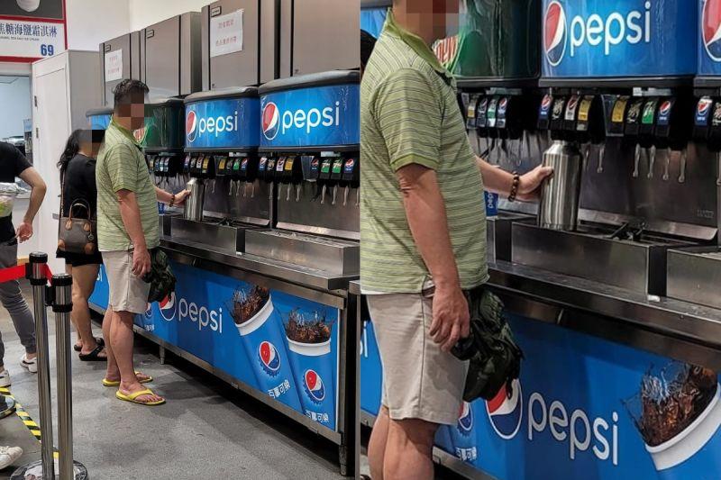 ▲男子拿著自己用的鋼瓶裝飲料,讓網友忍不住嘲諷「乾脆整台搬回家」。(圖/翻攝自《爆廢公社二館》)