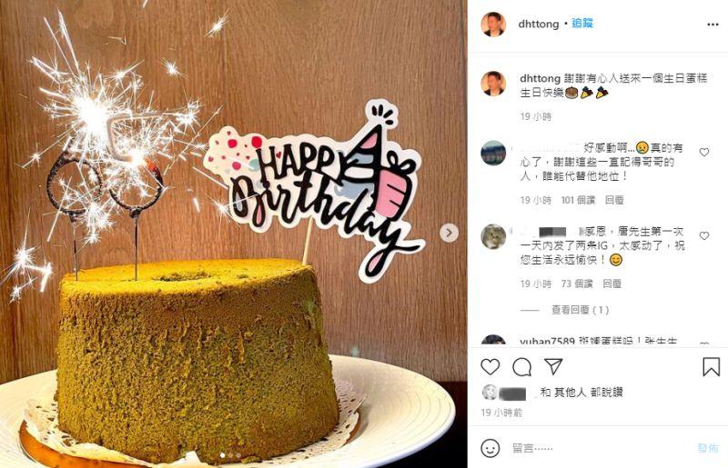 ▲唐鶴德收到粉絲給張國榮的生日蛋糕。(圖/唐鶴德IG)