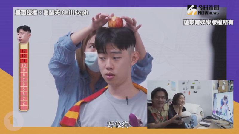 ▲化妝師將蘋果放在凱文頭上,讓凱文非常尷尬。(圖/喬瑟夫