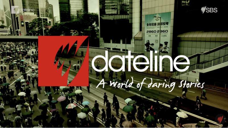 ▲澳洲公共廣播媒體特殊廣播服務公司(SBS)節目日界線(Dateline)近日播出兩集特別報導,第2部分探討中國勢力崛起台灣的影響。(圖/擷取自《SBS》)