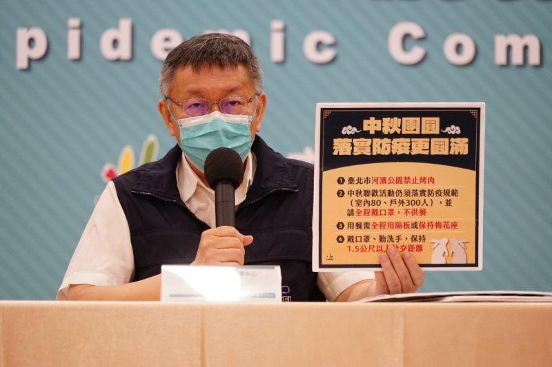 ▲針對行政院長蘇貞昌建議指揮中心以防疫為前提,適度鬆綁二級警戒下的管制措施。台北市長柯文哲表示,「疫苗不打,每天就是要很緊張地過日子。」