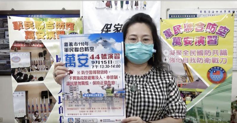 ▲台中市警局推出6國語言海報進行宣導,而嘉義市警局則製作6國語言影片,希望移工朋友們都能獲悉此事。 (圖/翻攝自影片)