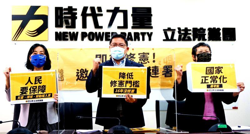 時力黨團拋修憲主張 廢考監、立委選舉改聯立制