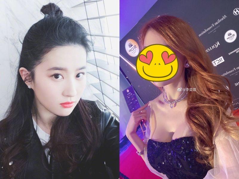 19歲正妹砸百萬整成「山寨劉亦菲」 5年後臉蛋變這樣