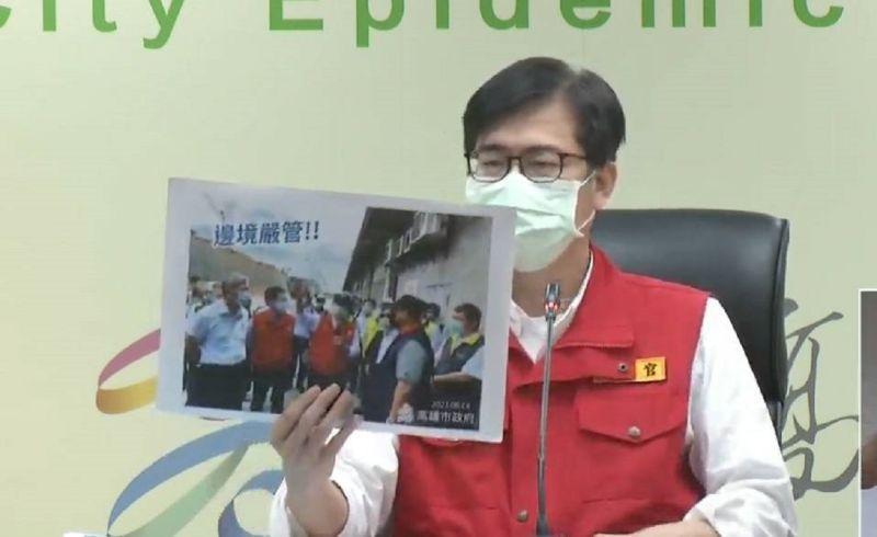 ▲高雄港2周3貨輪爆確診,市長陳其邁今天宣布港埠防疫強化措施。(圖/高市府提供)