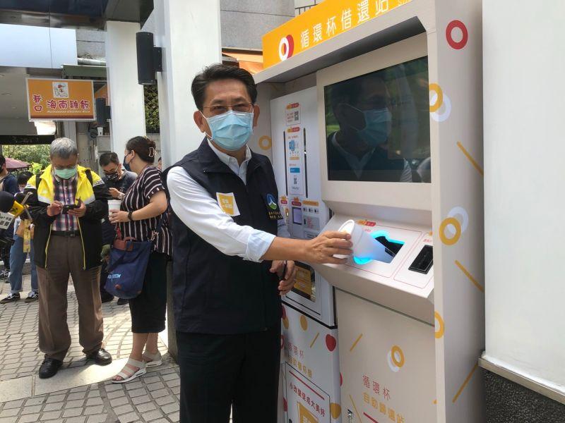 ▲台南市環保局長謝世傑示範如何操作循環杯借還機(圖/記者陳諭申攝,2021,09,14)