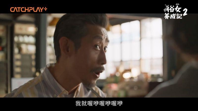 ▲陳竹昇在劇中拿著吉他自彈自唱,他的歌喉令網友超驚艷。