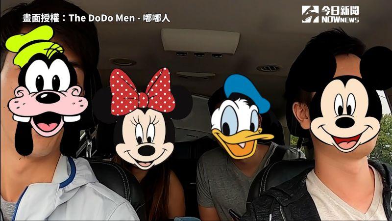 ▲ YouTube頻道「The DoDo Men - 嘟嘟人」化身迪士尼人物,至國外得來速點餐,來看看店員會有什麼反應呢?(圖/The DoDo Men - 嘟嘟人 授權)