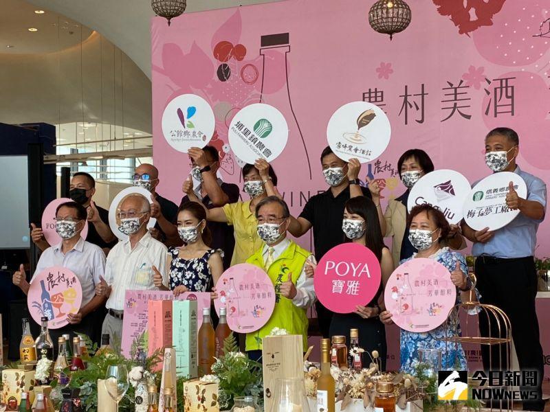 ▲農糧署今為台灣農村美酒啟動上架通路,今後在寶雅可以買到在地台灣味酒品。(圖/記者金武鳳攝,2021.9.14)