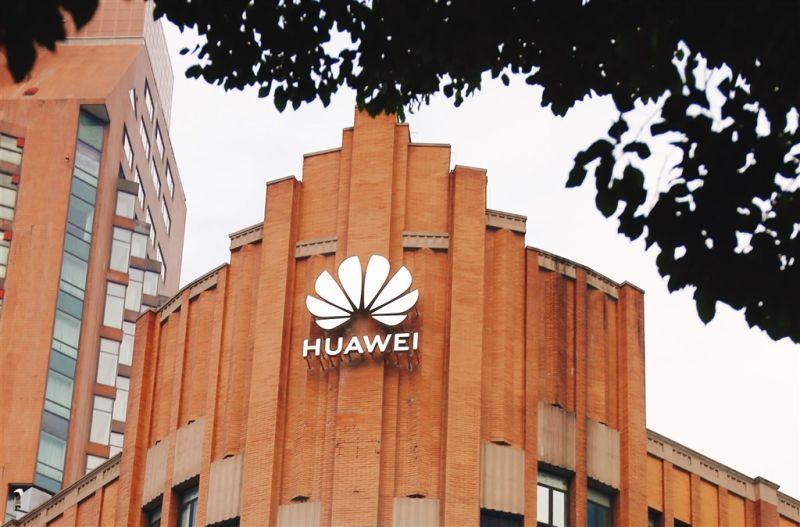 ▲英國「泰晤士報」調查報導指出,劍橋大學一個研究中心有3/4董事與中國通訊設備商「華為」有關。(圖/翻攝自《中新社》)