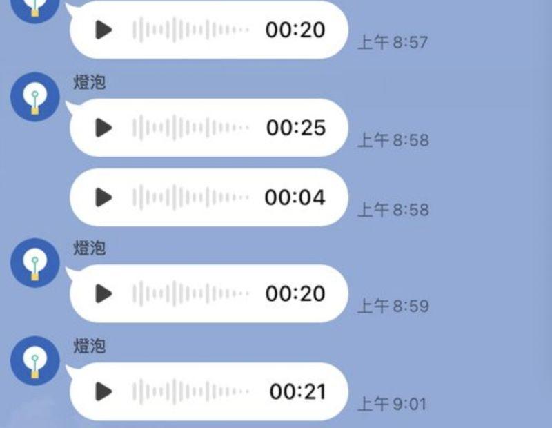 ▲網友分享自己點開賴後,發現有一長串的語音訊息,讓他相當崩潰。(圖/PTT)