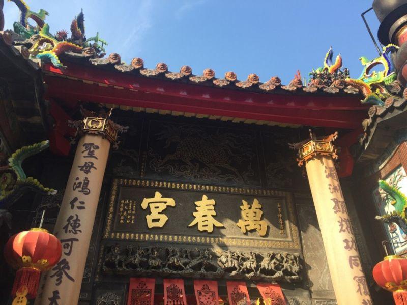 ▲三百年歷史的台中萬春宮多年來熱心公益、守護桑梓(圖/yahoo旅遊)