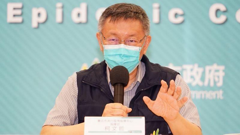 ▲台北市長柯文哲15日再度批評中央的疫苗政策亂七八糟,自己已經氣到不想再批評。(圖/台北市政府提供)