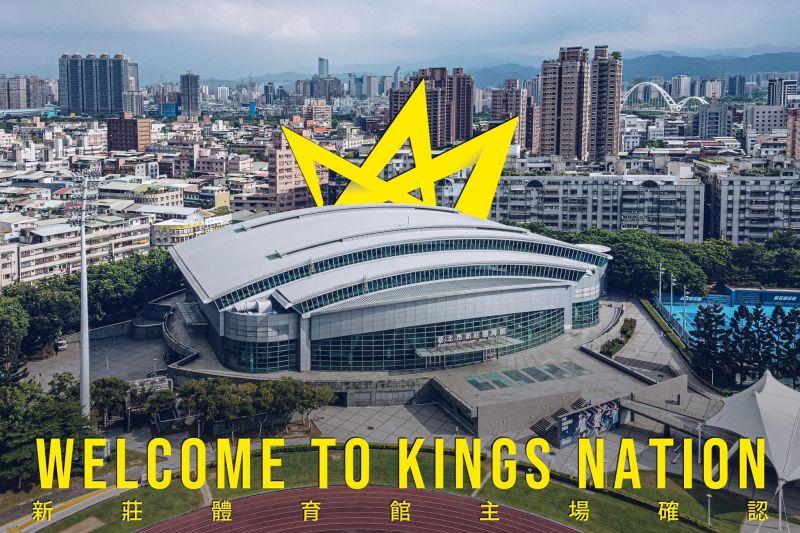 ▲P. LEAGUE+新賽季熱身賽將在新北國王主場和高雄鋼鐵人主場舉行。(圖/取自新北國王粉專)