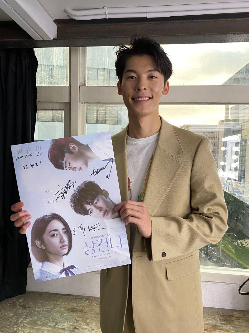 ▲《想見你》許光漢在韓國獲封「網路男友」稱號。(圖/三鳳提供)