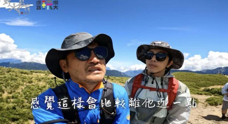 ▲KID、坤達登上百岳合歡山北峰,表示「感覺這樣會離他比較近一點」。(圖/野人七號部落YT)