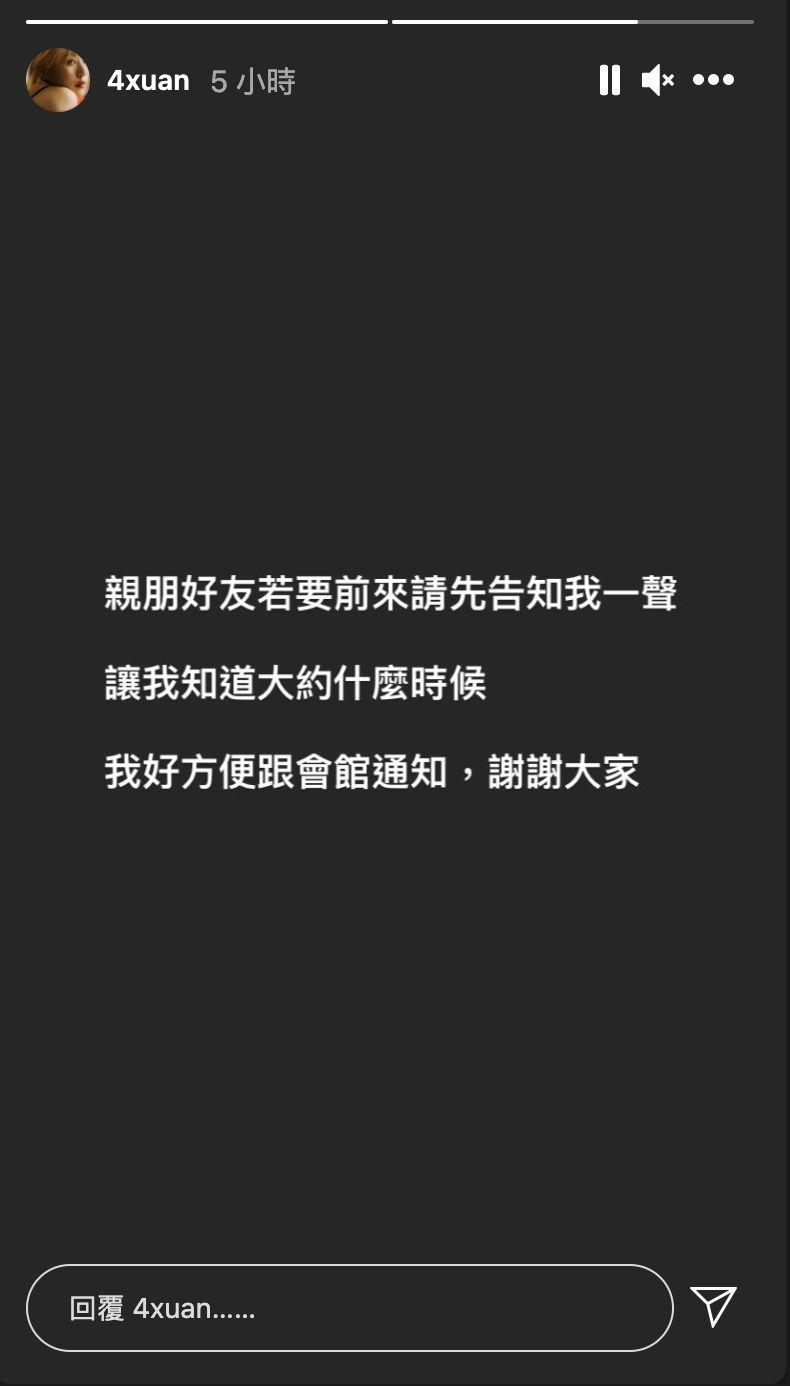 ▲▼陳璇透過IG分享爸爸告別式資訊。(圖/陳璇IG)