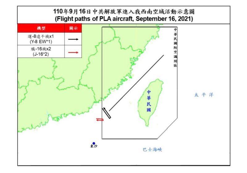 ▲國防部公布16日共機擾台路線示意圖。(圖/國防部提供)
