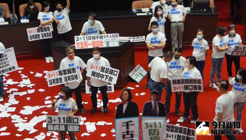 政院「3+11」專報出爐 國民黨杯葛蘇貞昌上台報告