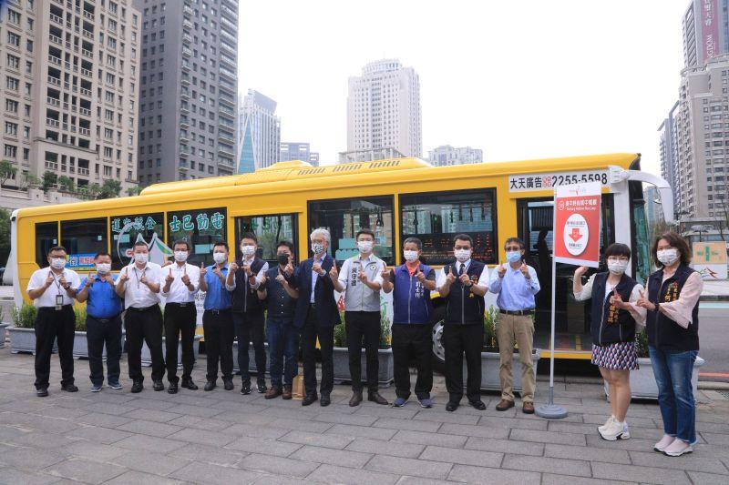 ▲台中市政府宣布台中市第1條台灣好行路線正式上路,將帶領旅客深度旅遊(圖/柳榮俊攝2021.9.17)