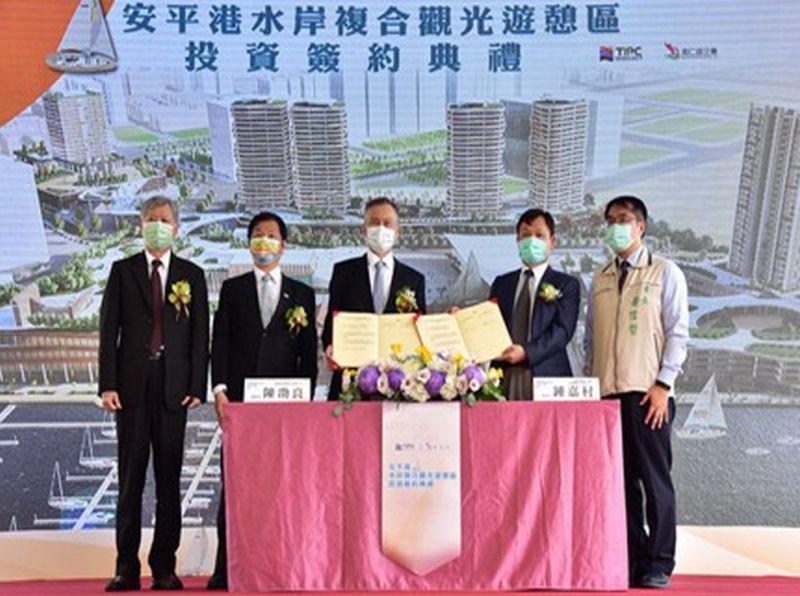 ▲台灣港務公司與南仁湖公司共同簽署安平港百億投資案備忘錄。(圖/記者黃守作攝,2021.09.17)
